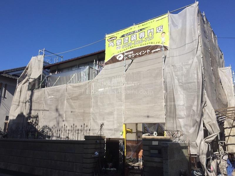 岡山市北区N様邸において外壁塗装スタート!