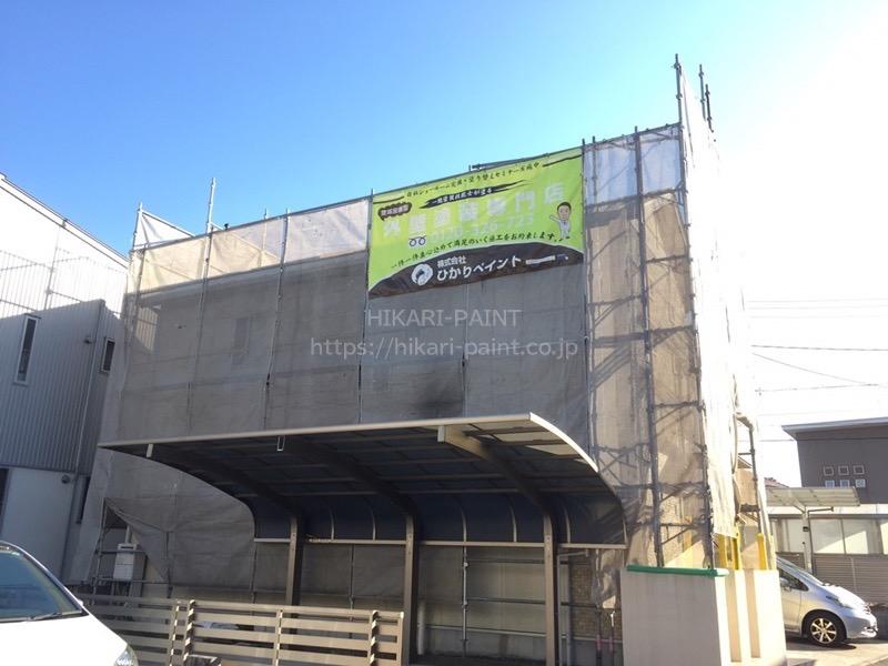 岡山市北区K様邸 屋根・外壁塗装工事着工です。