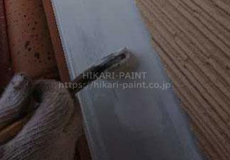付帯部(水切り)中塗り・上塗り