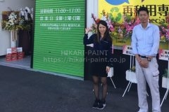 岡山県岡山市北区「再利用専門店」新規オープン塗装工事