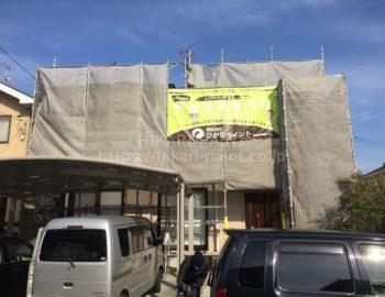 岡山市南区K様邸の塗装工事を行います!!