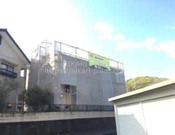 瀬戸内市で外壁塗装工事スタートです!