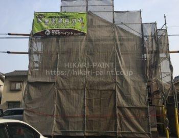 岡山市北区 某アパート様外壁塗装工事着工です。