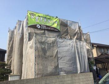 倉敷市連島町Y様 屋根&外壁塗装工事スタートです!