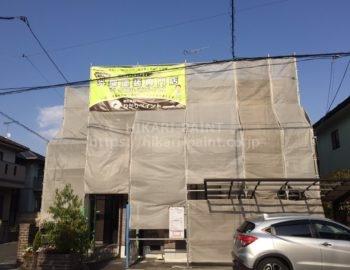 岡山市北区K様邸で屋根と外壁の塗装工事をします!!
