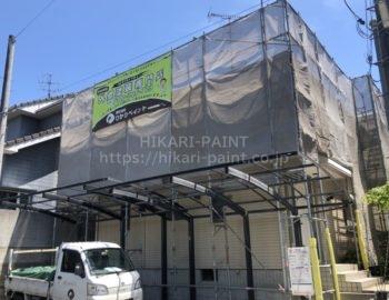 岡山市東区I様邸 屋根&外壁塗装工事開始!