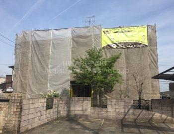 Y様邸の外壁塗装工事着工! in赤磐市桜が丘東