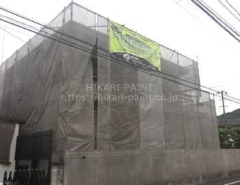倉敷市堀南でN様邸の外壁塗装工事スタート!