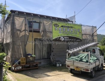 倉敷市福江A様邸 屋根と外壁の塗装工事始まりました。