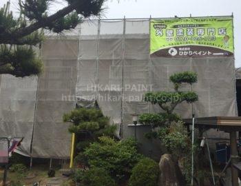 岡山市中区N様邸において、外壁の塗装工事開始です。
