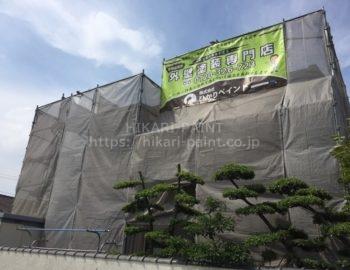 岡山市南区K様邸において、外壁塗装工事スタート