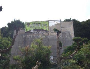 瀬戸内市S様邸の屋根と外壁を塗装していきます!