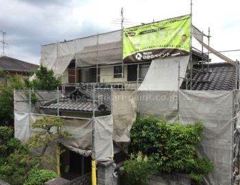 岡山市南区N様邸での塗装工事開始です!