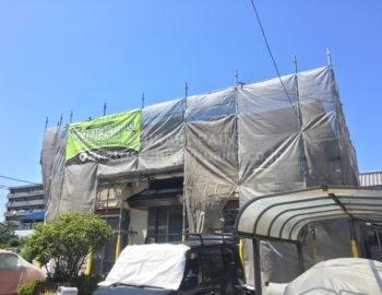 岡山市南区F様邸 屋根・外壁塗装工事はじまります!