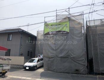 岡山市東区 T様邸の屋根・外壁塗装工事着工です!