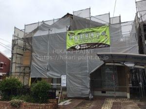岡山市北区K様邸で、屋根と外壁の塗装工事です!
