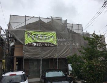 岡山市北区のK様邸 屋根&外壁塗装工事スタート!
