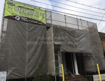 岡山市中区H様邸 屋根の塗装を行います!