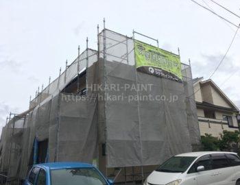 瀬戸内市K様邸 外壁塗装工事開始!