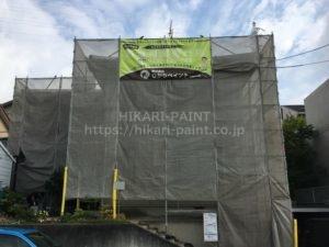 岡山市中区F様邸 外壁塗装工事始まりました。