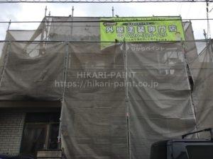 岡山市南区O様邸 屋根・外壁塗装工事着工です。