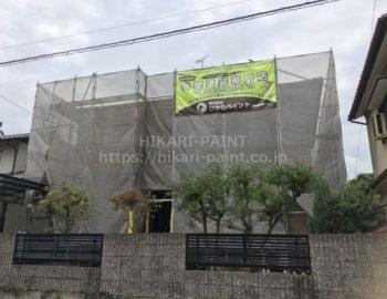 岡山市南区S様邸において、外壁塗装工事着工!