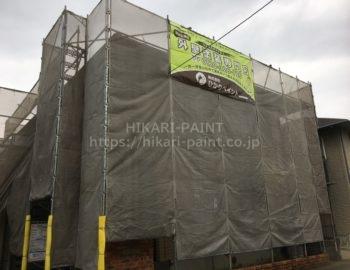 岡山市南区Y様邸 外壁塗装工事開始!
