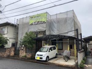 岡山市南区でN様邸の外壁塗装工事します!