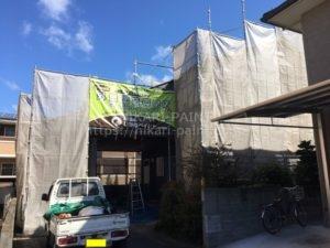 岡山市北区Y様邸 屋根・外壁塗装工事開始!