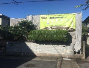 岡山市東区S様邸、外壁の塗装工事を行います!
