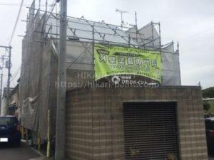 岡山市中区Y様邸 屋根&外壁塗装工事開始します。