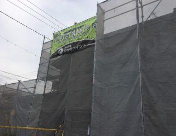 岡山市中区K様邸 屋根・外壁塗装工事が始まります!
