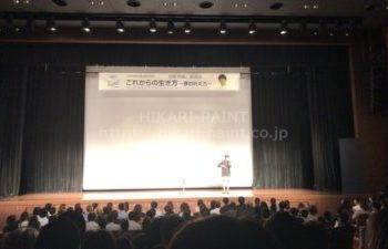スタッフみんなで、講演会に行ってきました!