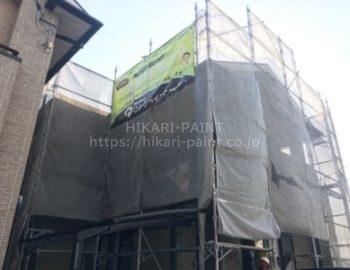 岡山市北区O様邸 屋根・外壁塗装工事着工!