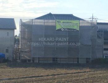 倉敷市船穂町H様邸の外壁を塗っていきます!!