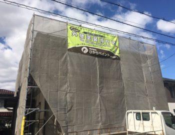 岡山市南区H様邸 屋根・外壁塗装工事スタート!