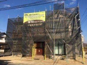 岡山市北区A様邸 外壁の塗装工事スタート!
