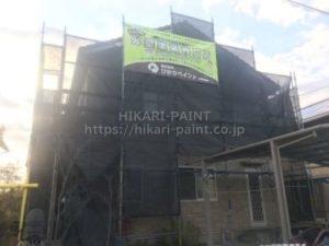 岡山市東区B様邸で外壁塗装工事開始!