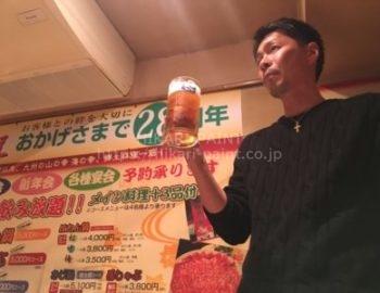 2019年度 ひかりペイント忘年会