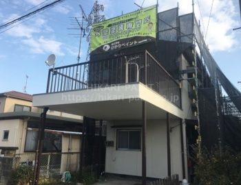 岡山市中区S様邸の塗装工事始まりました!