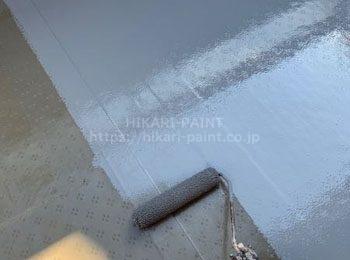 トップコート塗布(ウレタン塗膜防水)