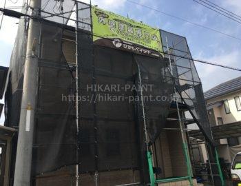 岡山市南区T様邸 外壁塗装工事着工!