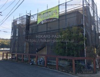 岡山市東区S様邸 屋根&外壁の塗装工事が始まりました!