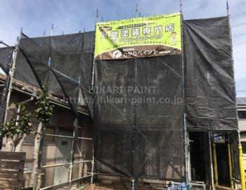 岡山市北区K様邸 屋根&外壁塗装工事スタート!