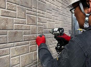 外壁材補修