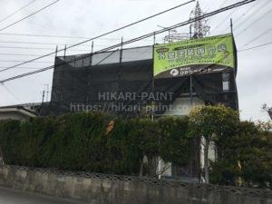 岡山市北区M様邸 屋根・外壁塗装工事着工です!