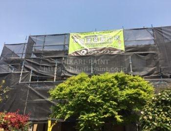 岡山市北区T様邸で塗装工事を行います!!