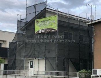 岡山市南区S様邸 塗装工事始まりました😀