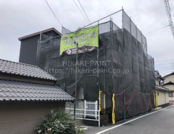 岡山県北区K様邸 外壁・屋根塗装工事始まりました😀