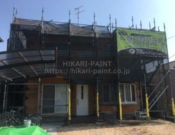 岡山県南区A様邸 塗装工事始まりました😀
